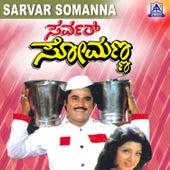 Server Somanna (Original Motion Picture Soundtrack) by Various Artists