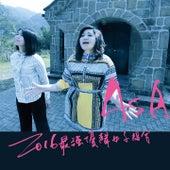 高山青 by Asa