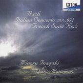 J.S.Bach: Itarian Concerto Etc (2 Guitars) by Yosho Matsumoto