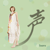 Koe Special Disc Shunkashuto by Suara