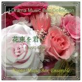 Hanataba Wo Kimi Ni (Music Box) by Kyoto Music Box Ensemble