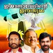 Immanuelinte Imbaswaram by Various Artists