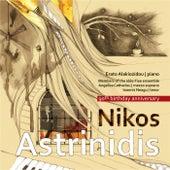 Nikos Atrinidis by Various Artists