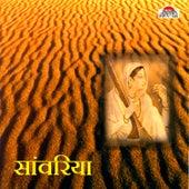 Sanwariya by Various Artists