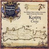 The Guardians Of Hellenism - Crete de Various Artists