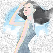 Pei Zhu Wo Zou in search of lost time by Sandy Lam