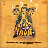 Daav Thai Gayo Yaar (Original Motion Picture Soundtrack) by Various Artists