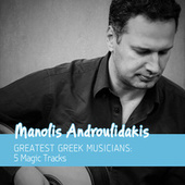 Greatest Greek Musicians: 5 Magic Tracks (Classical Guitar) by Various Artists