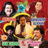 Ni Main Ishaq Day Muhally Wich by Various Artists