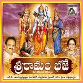 Sri Rama Bhaje by Various Artists