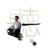 Alan Ting de Alan Tam
