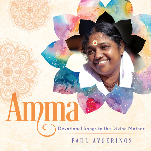 Amma - Devotional Songs to the Divine Mother by Paul Avgerinos