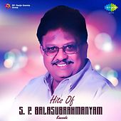 Hits of S. P. Balasubrahmanyam: Kannada by S.P. Balasubrahmanyam