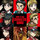 Ushio To Tora Character Songs von Various Artists
