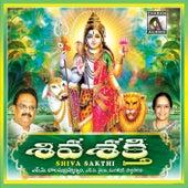 Shiva Sakthi by Various Artists