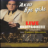 Akou vre file (Live) de Various Artists