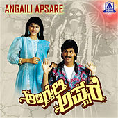 Angaili Apsare (Original Motion Picture Soundtrack) by S.P. Balasubramanyam