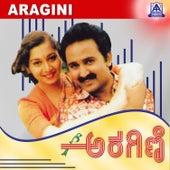 Aragini (Original Motion Picture Soundtrack) by Various Artists