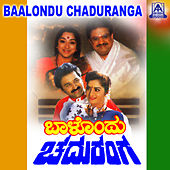 Baalondu Chaduranga (Original Motion Picture Soundtrack) by Various Artists