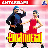 Antargami (Original Motion Picture Soundtrack) by Various Artists