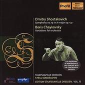 SHOSTAKOVICH: Symphony No. 15 / TCHAIKOVSKY, B.: Theme and 8 Variations by Kirill Kondrashin