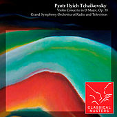 Violin Concerto in D Major, Op. 35 by Various Artists