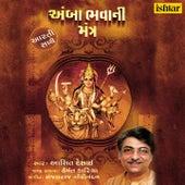 Amba Bhavani Mantra by Ashit Desai