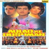 Aulad Ke Dushman (Original Motion Picture Soundtrack) de Various Artists