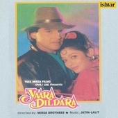 Yaara Dildara (Original Mostion Picture Soundtrack) de Various Artists