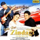 Yehi Hai Zindagi (Original Motion Picture Soundtrack) de Various Artists
