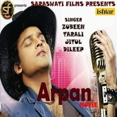 Arpan (Original Motion Picture Soundtrack) by Various Artists