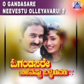 O Gandasare Neeveshtu Olleyavaru (Original Motion Picture Soundtrack) by Various Artists