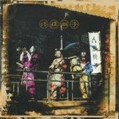Shura Bayashi de Ningen Isu