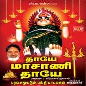 Adivara Masani by Various Artists