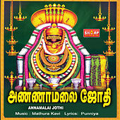 Annamalai Jothi by Various Artists