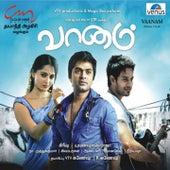 Vaanam (Original Motion Picture Soundtrack) by Various Artists
