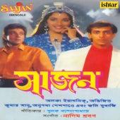 Saajan (Original Motion Picture Soundtrack) de Various Artists