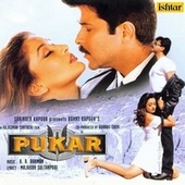 Pukar (Original Motion Picture Soundtrack) de Various Artists