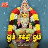 Om Sakthi Om by Various Artists