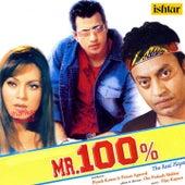 Mr. 100% (With Jhankar Beats) (Original Motion Picture Soundtrack) de Various Artists