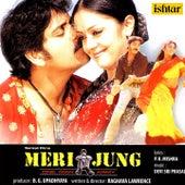 Meri Jung (Original Motion Picture Soundtrack) by Various Artists