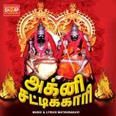 Agnisattikari de Various Artists