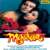 Mashooq (Original Motion Picture Soundtrack) de Various Artists