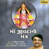Maa Jivdani Mantra by Ashit Desai