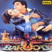 Barood (Original Motion Picture Soundtrack) de Various Artists