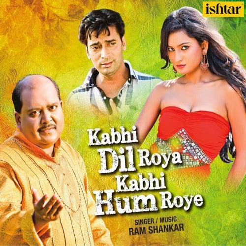 Kabhi Dil Roya Kabhi Hum Roye By Ram Shankar