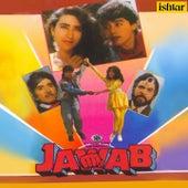 Jawab (Original Motion Picture Soundtrack) de Various Artists