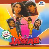 Jawab (With Jhankar Beats) (Original Motion Picture Soundtrack) by Various Artists
