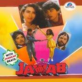 Jawab (With Jhankar Beats) (Original Motion Picture Soundtrack) de Various Artists