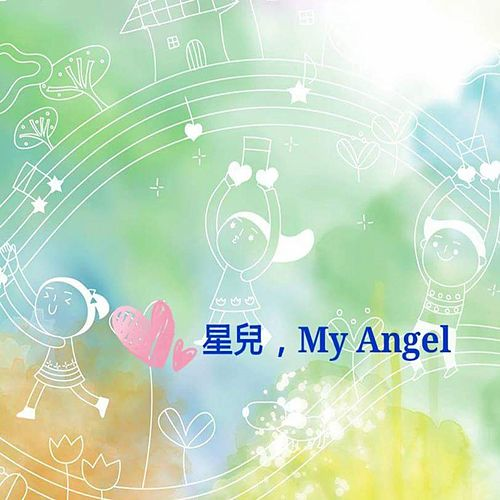 My Angel by Jenny Lin
